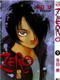 zero零点漫画