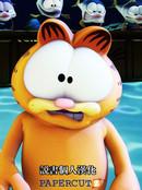 加菲猫的幸福生活漫画