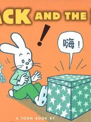 杰克与魔盒