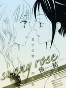 Sunny rose漫画