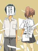 标签的教室漫画