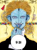 HALLOWEEN☆KIDS漫画