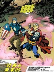 美国队长&托尔:了不起的复仇者战士