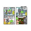 植物大战僵尸漫画