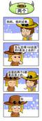 欢乐指引漫画