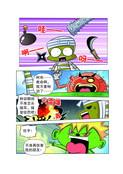 火雷爆漫画