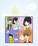 橘子山漫画