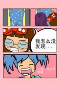 考试结束漫画