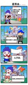 蓝墨水漫画