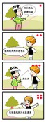 萌学园漫画