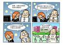 写写博客漫画