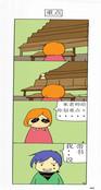 变压器漫画