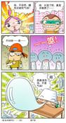 吹气球漫画