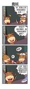 蠢贼抢钱漫画