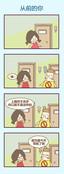 从前的你漫画