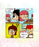 大考试漫画