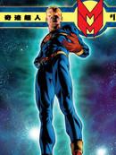 全新奇迹超人年刊#1前半