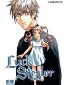 Lucky Stealer 第10卷