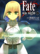 Fate-staynight 第3卷
