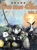 越战狂想曲漫画
