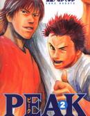 PEAK挑战巅峰 第1卷