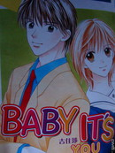 BABY-ITS-YOU漫画