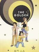 THE_GOLDEN漫画