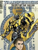 变形金刚真人电影II:堕落者传奇漫画