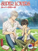 super lovers 第11话